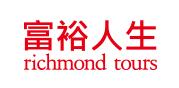 山富旅遊 國外旅遊、團體旅遊首選旅行社